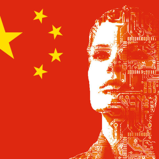 China Artificial Intelligence
